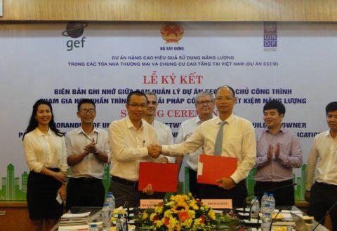 Ngày 16 tháng 6 năm 2017 tại cơ quan Bộ Xây dựngđã diễn ra Lễ ký kết Biên bản ghi nhớ giữa BQL dự án EECB và các Chủ công trình